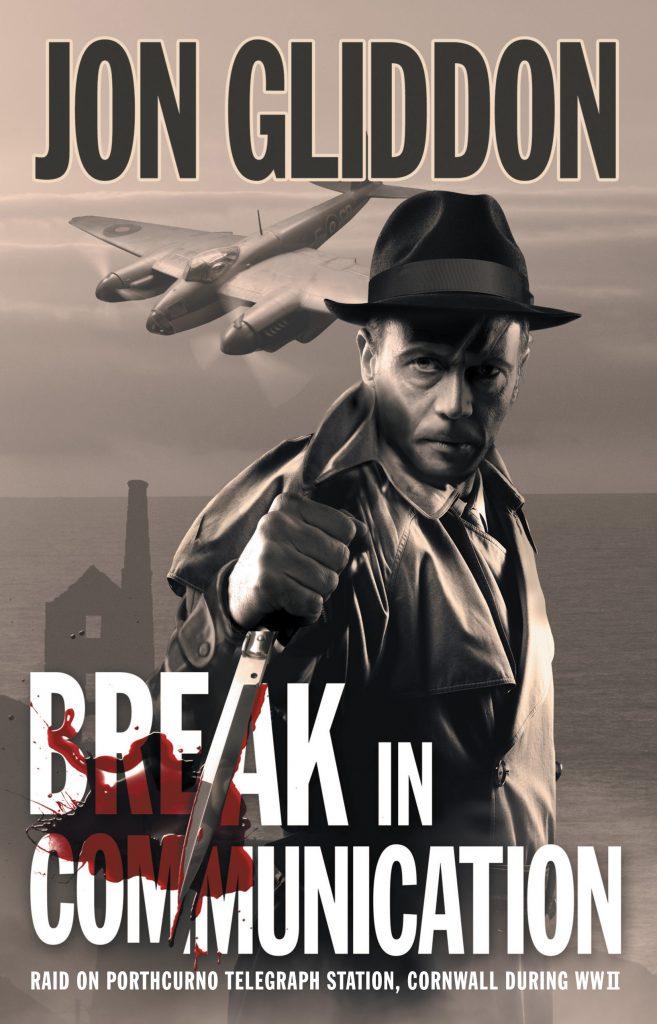 A Break in Communication Novel