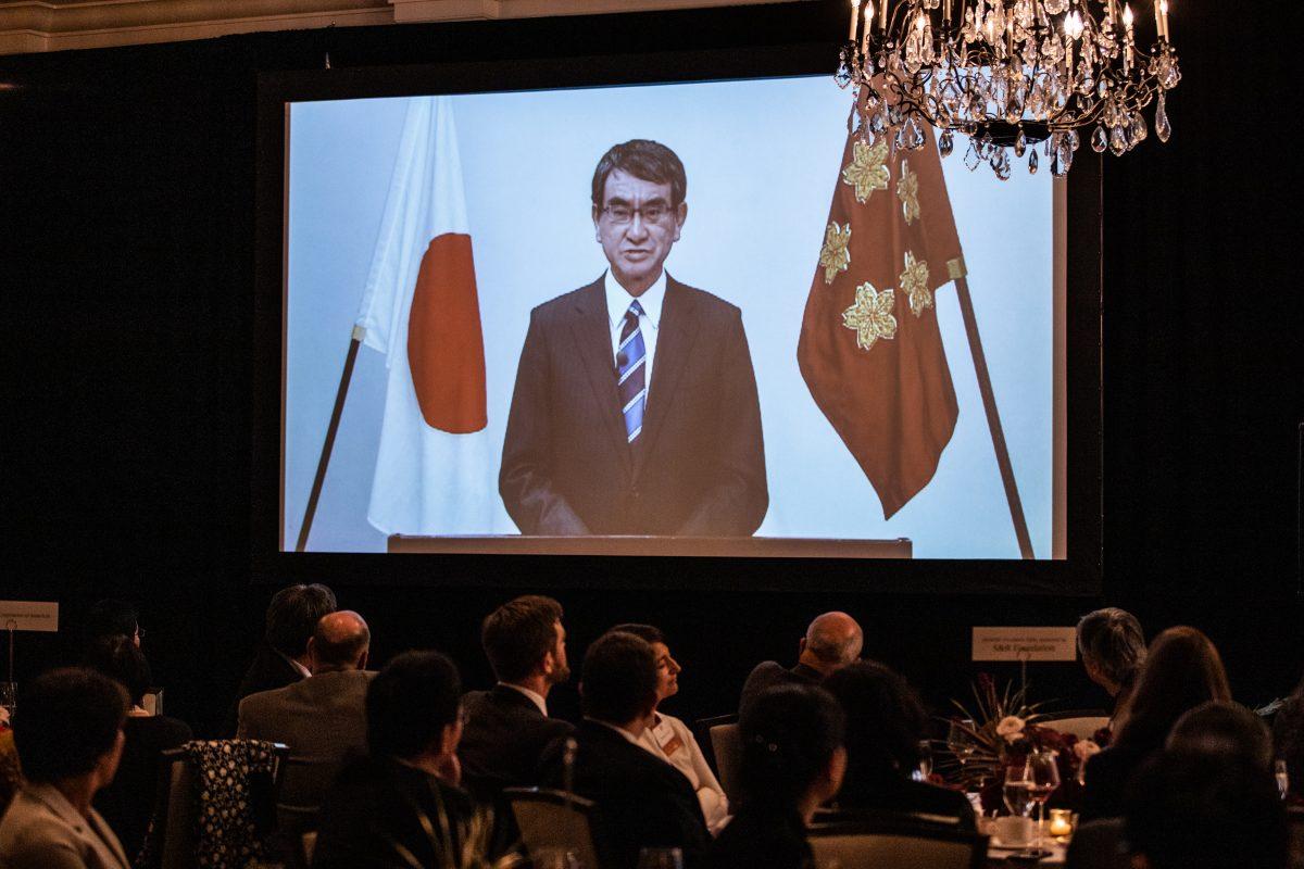 Minister Kono Taro accepts the Marshall Green Award in absentia