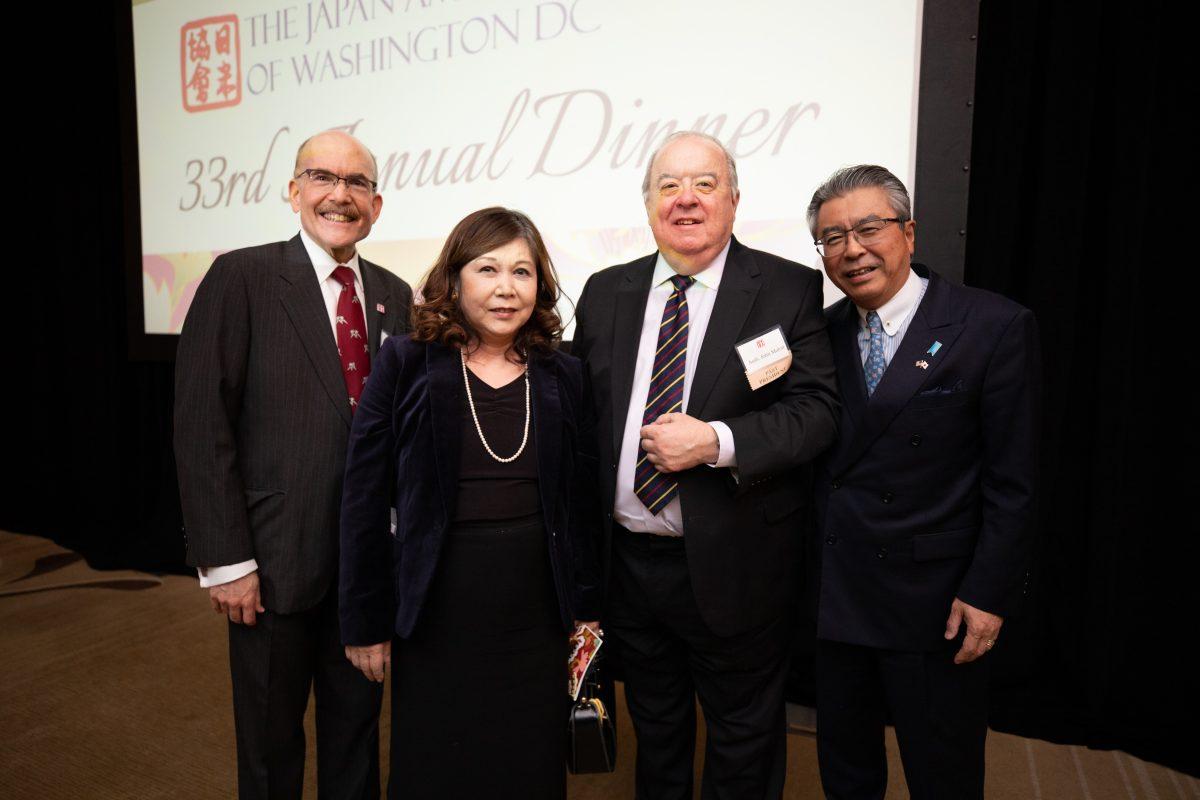 Ambassador Zumwalt, Mrs. Sugiyama, Ambassador Malott, His Excellency Shinsuke J. Sugiyama