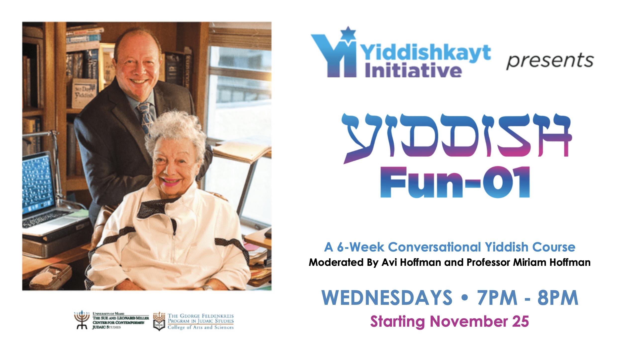 Yiddish Fun-01