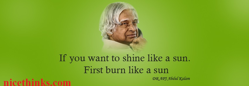 Inspirational Quotes by Abdul Kalam