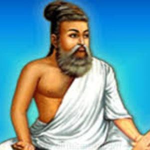 தமிழர்கள் வரலாறு / Tamilan's History