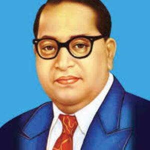 டாக்டர் பாபாசாகேப் அம்பேத்கர் / Ambedkar