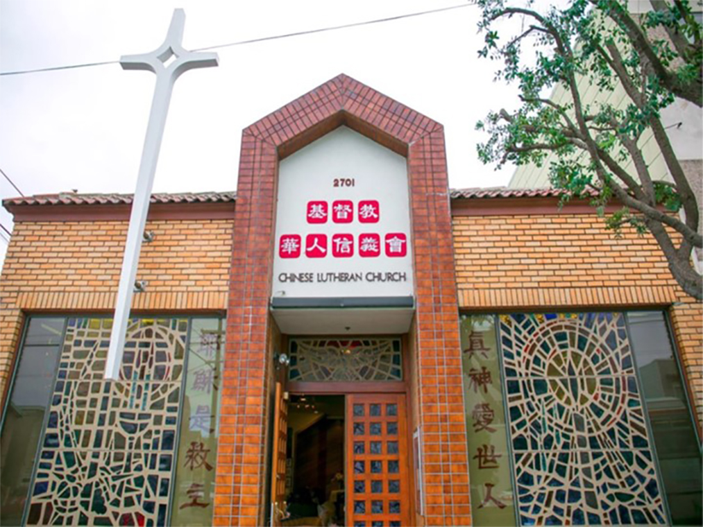 San Francisco Chinese Lutheran Church