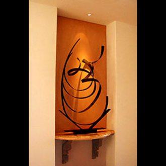 Nautilus - our artisan Fine Metal Art
