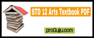 Std 12 Arts Textbook