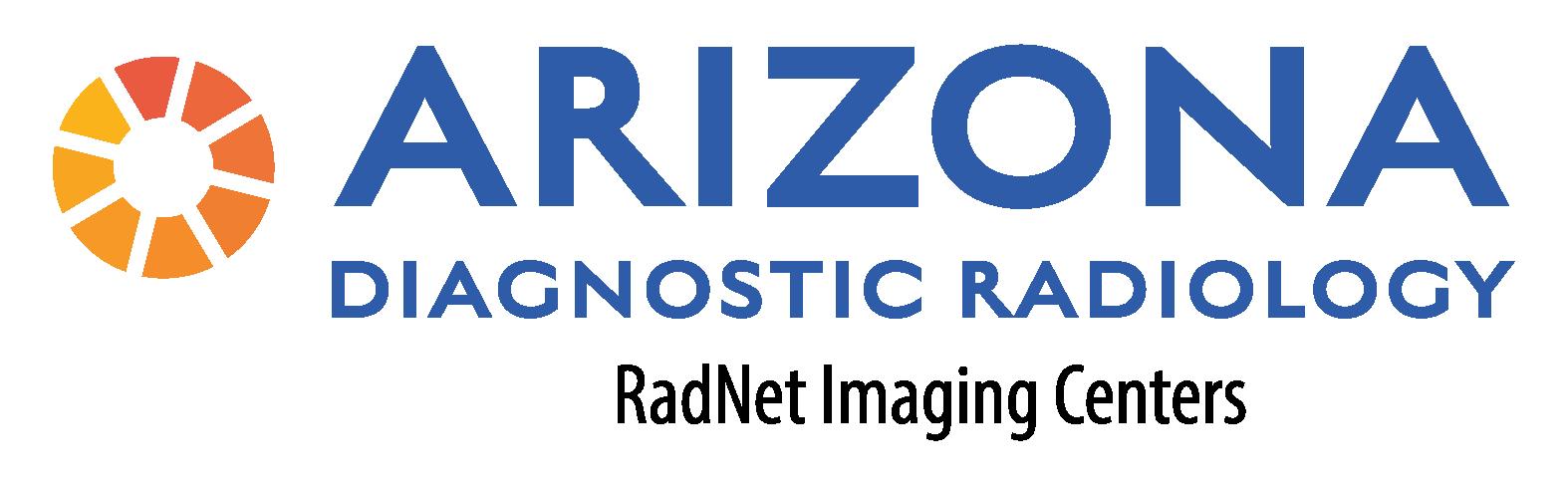 Arizona-Diagnostic-Radiology-Logo-White