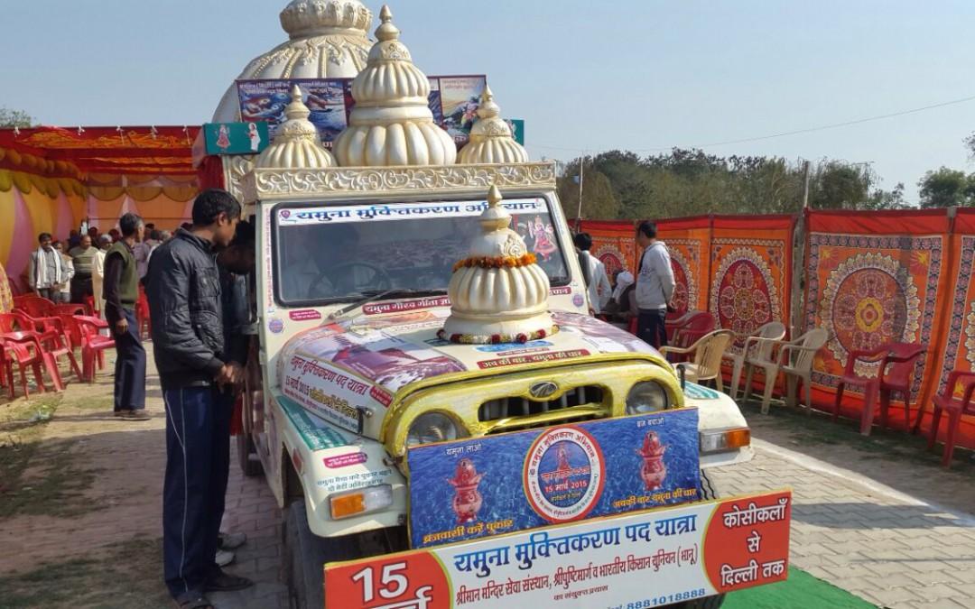 Journey begins for Yamuna Muktikaran Abhiyan Rath