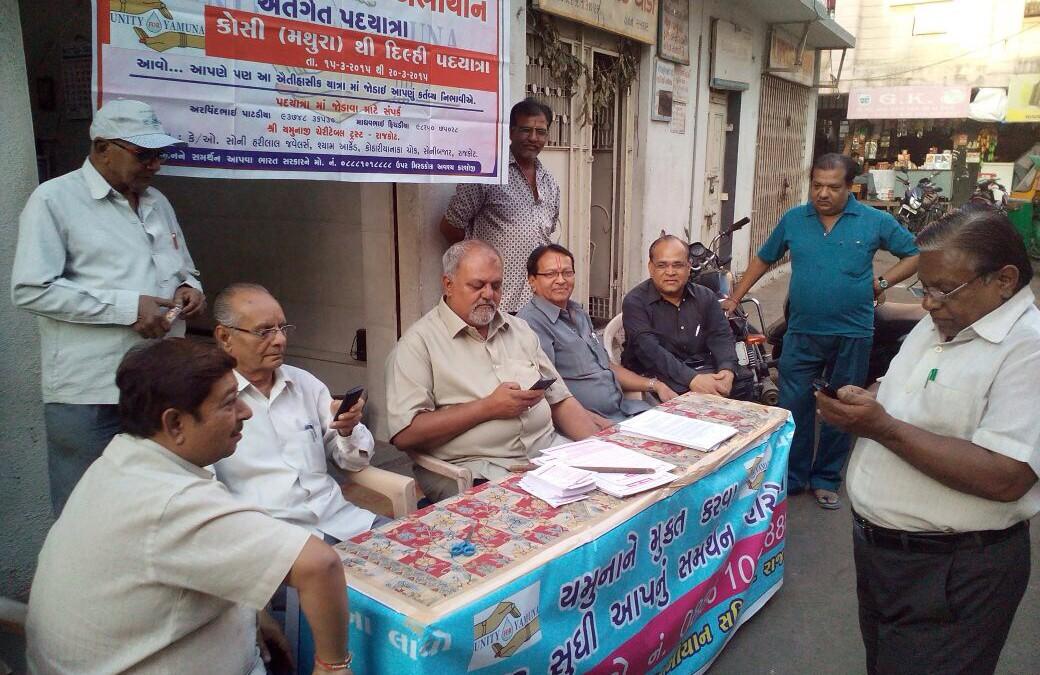 Yamuna Muktikaran Abhiyan in Gujarat