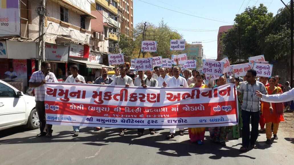Rally in Rajkot Gujaraj