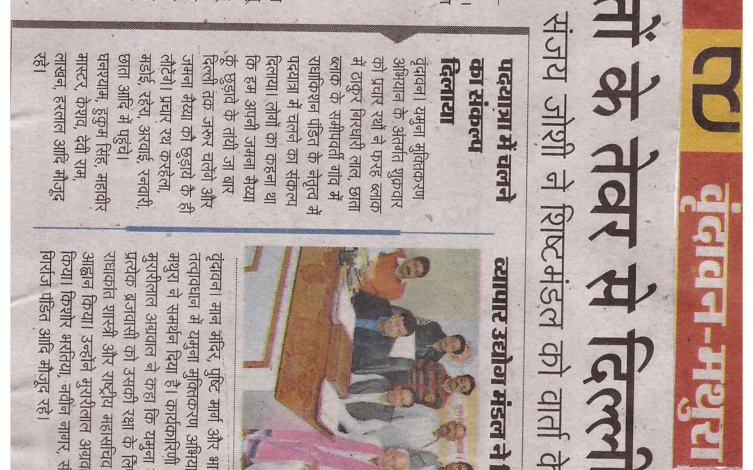 Govt gets into action