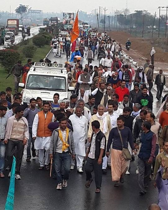 Rain couldn't stop the Padyatra