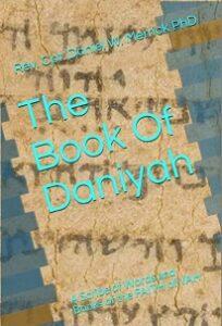 Book Of Daniyah