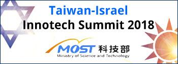 Taiwan-Israel Innotech Summit 2018