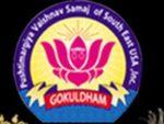GokulDham
