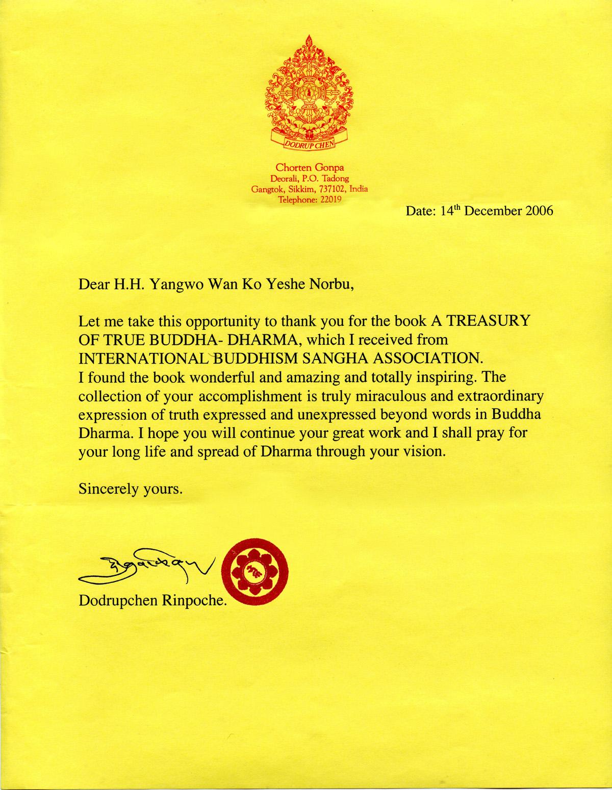 多智欽法王寫給南無第三世多杰羌佛的祝賀信