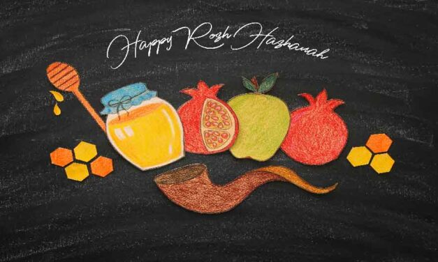 Rosh Hashanah: LORD, Grant To Us A Sweet And Good New Year