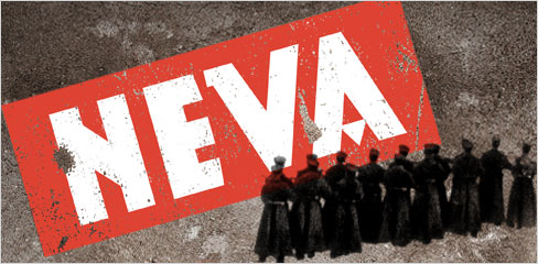 """NEVA"" OPENS NEXT WEDNESDAY, JUNE 12"