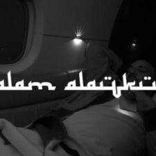 French Montana Official Music Video Salam Alaykum