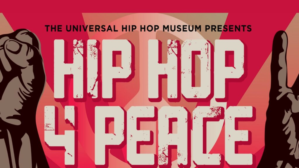 The Universal Hip Hop Museum and the United Nations Join Forces