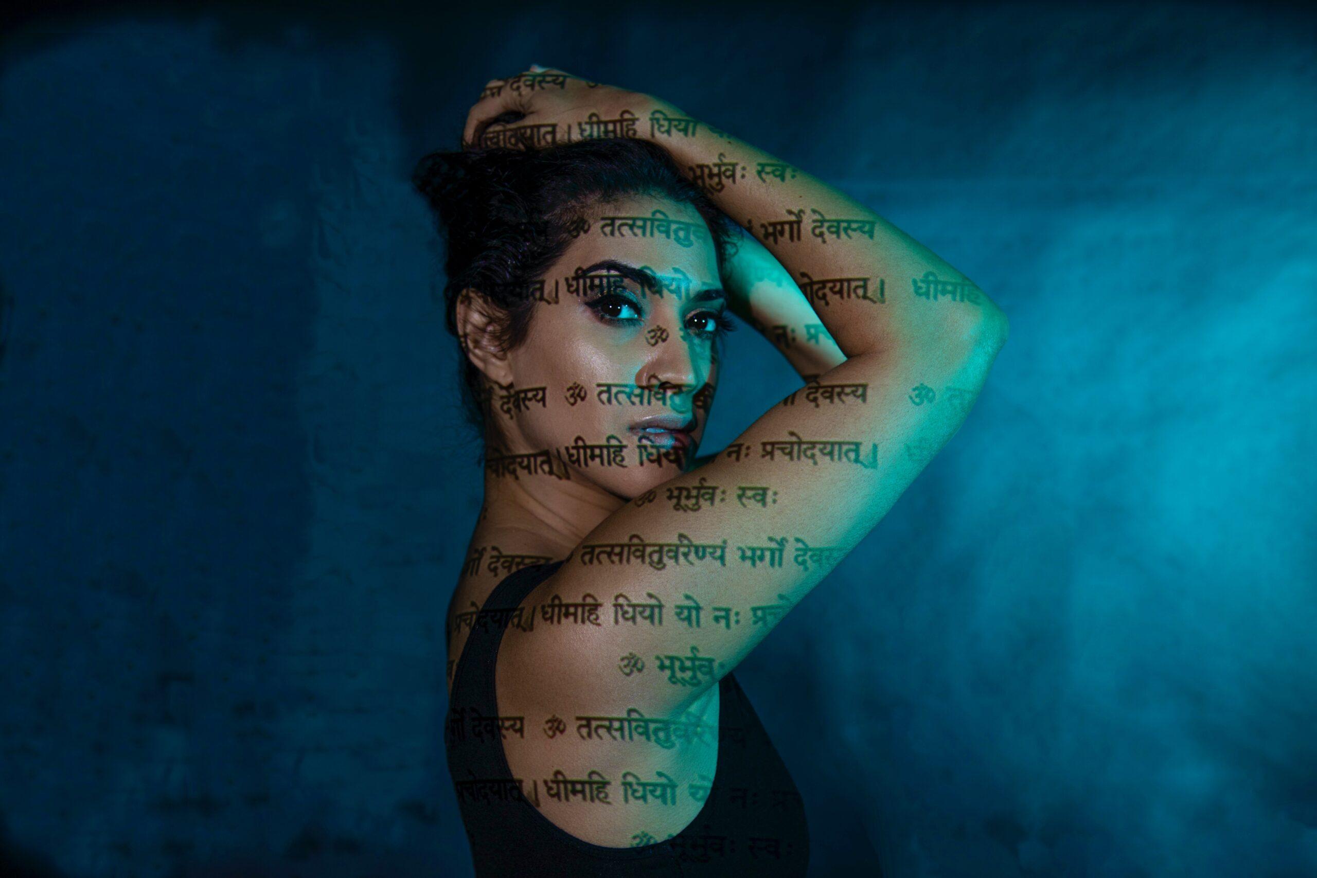 Radhika Vekaria