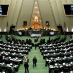 """Parliament of Iran to add cryptocurrencies to the """"Anti-smuggling of goods and currency"""" law"""