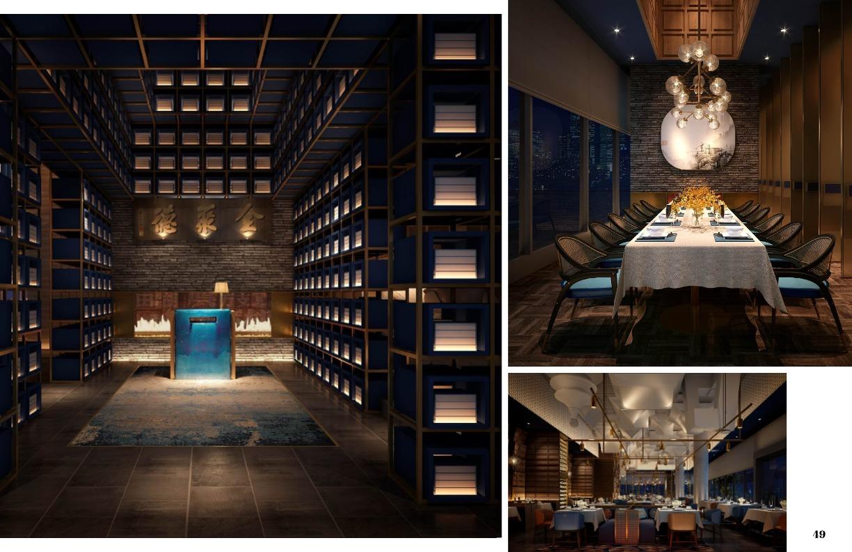 quanjude, chinese restaurant, 5d experience, helen siwak, mona rose butler, vancouver, bc, yvr, vancity, ecoluxluv, folioyvr