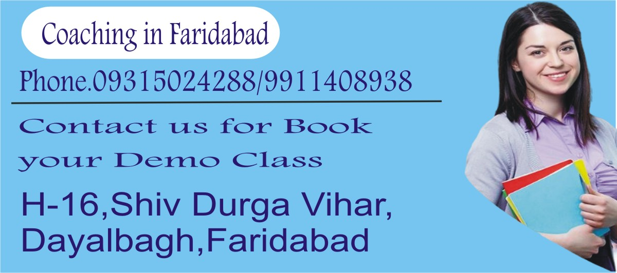 Why You Should Go To Virtual Institute Coaching In Faridabad
