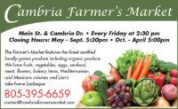 CB Farmers Market EP CDG 2019.jpg