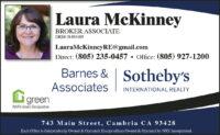 LAURA MCKINNEY EP CDG 2019.jpg