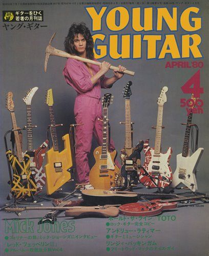 Young Guitar Player Cover