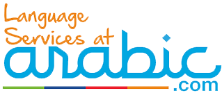 Arabic Language Services Logo