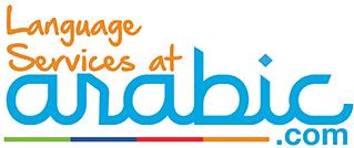 Arabic Language Services Logo