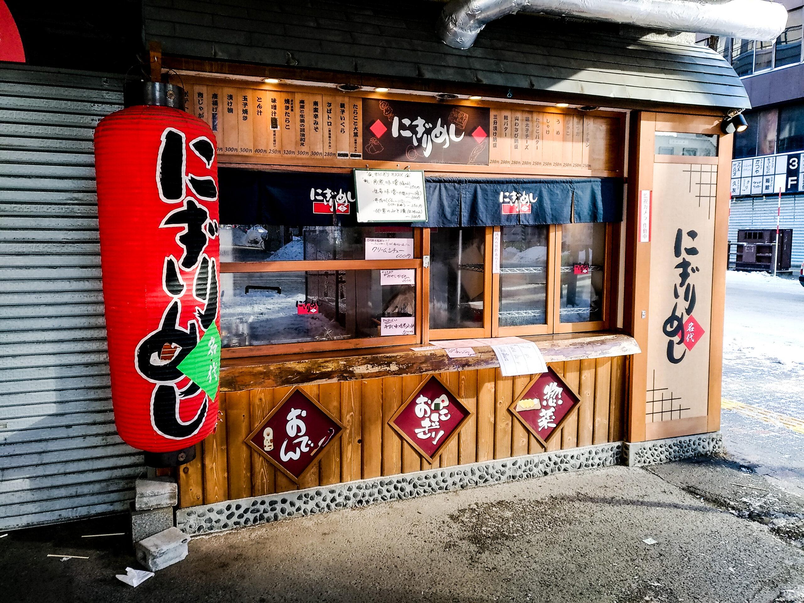 2019北海道(7)-自助遊x北海道飲食紀錄(下集)x不一定要吃的有哪些?