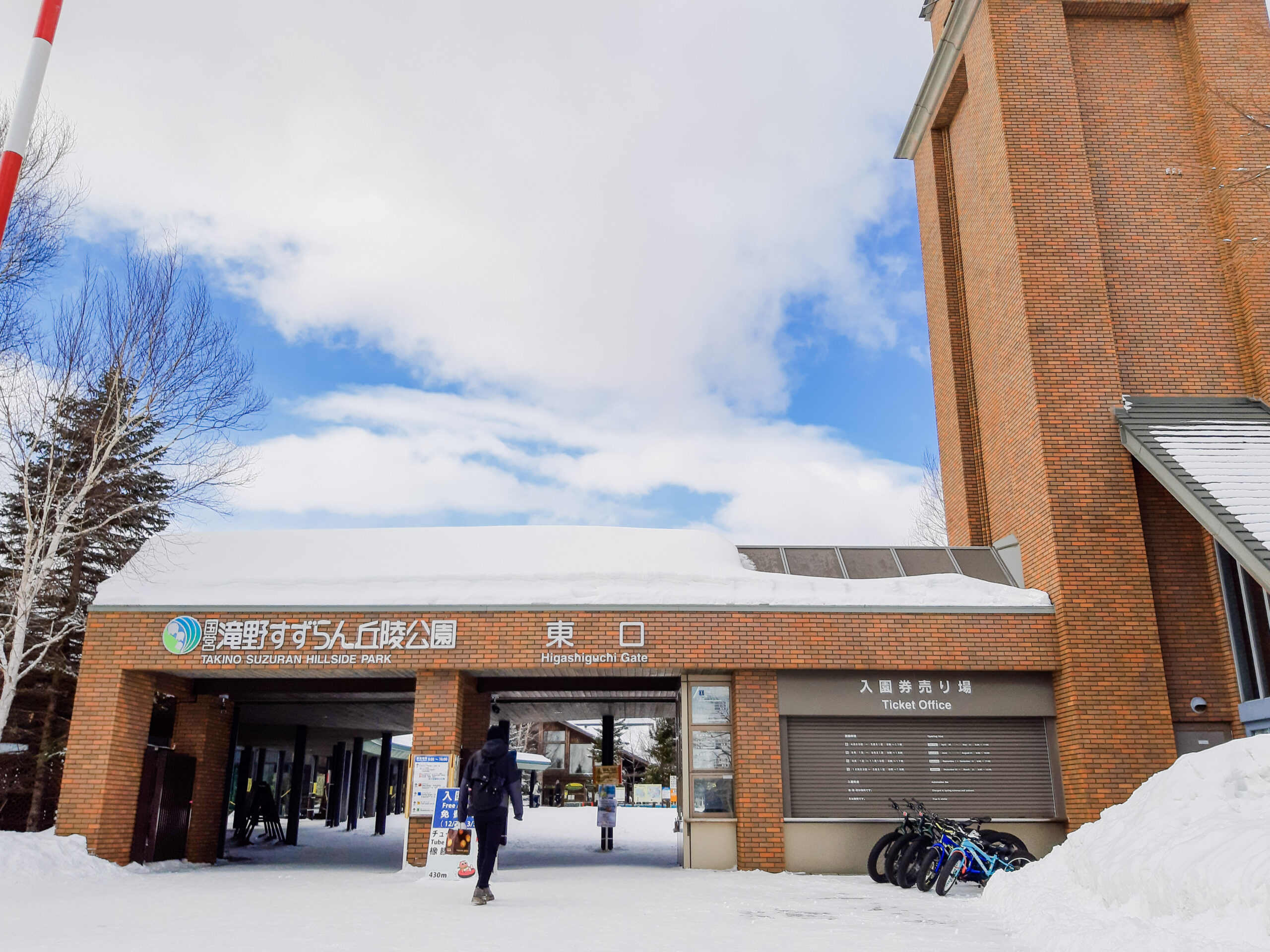 2019北海道(8)-自助遊x北海道滑雪x瀧野玲蘭丘陵公園x新手、親子也適合