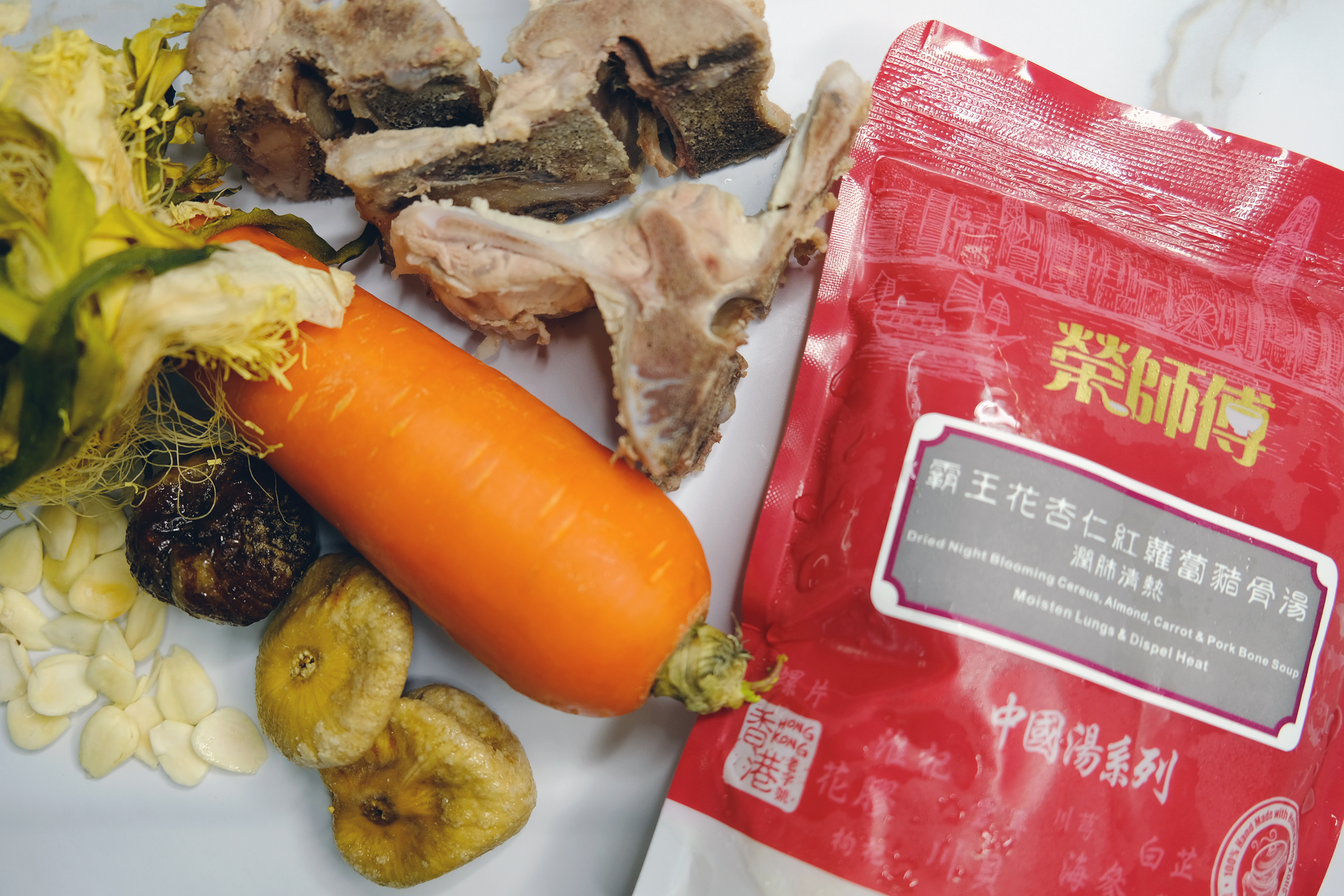 Dried Night Blooming Cereus, Almond, Carrot & Pork Bone Soup (New Product)