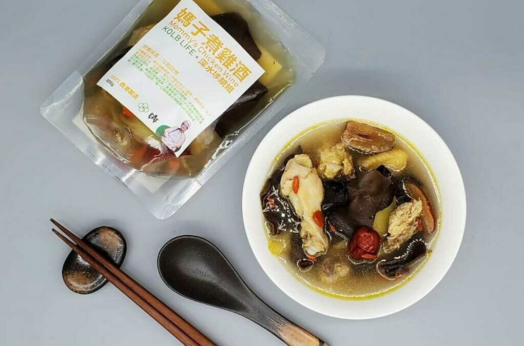 Affection Series – Leng Jei: Mommy's Chicken Wine Soup (New Product)