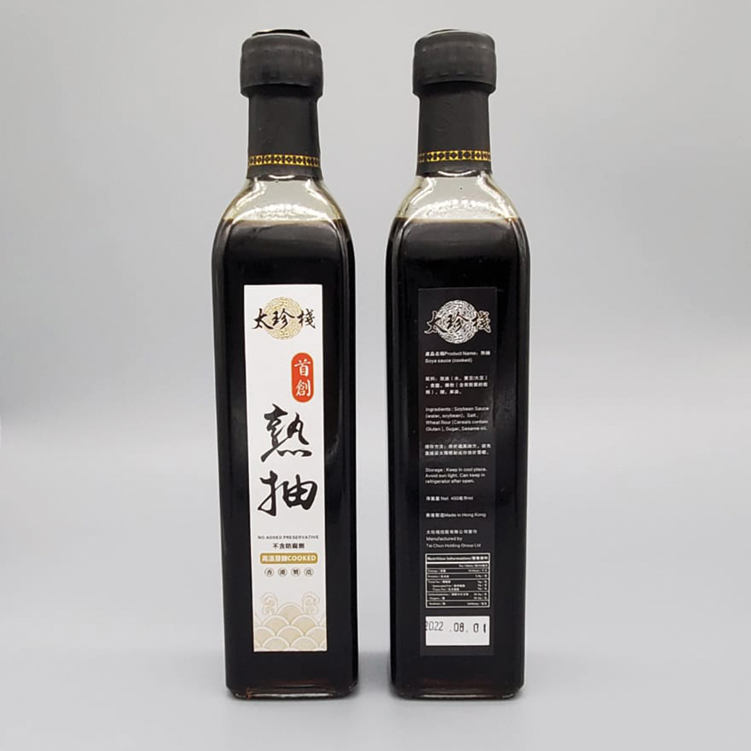 T.J Sauce No Additives Cooked Soy Sauce (New Product)