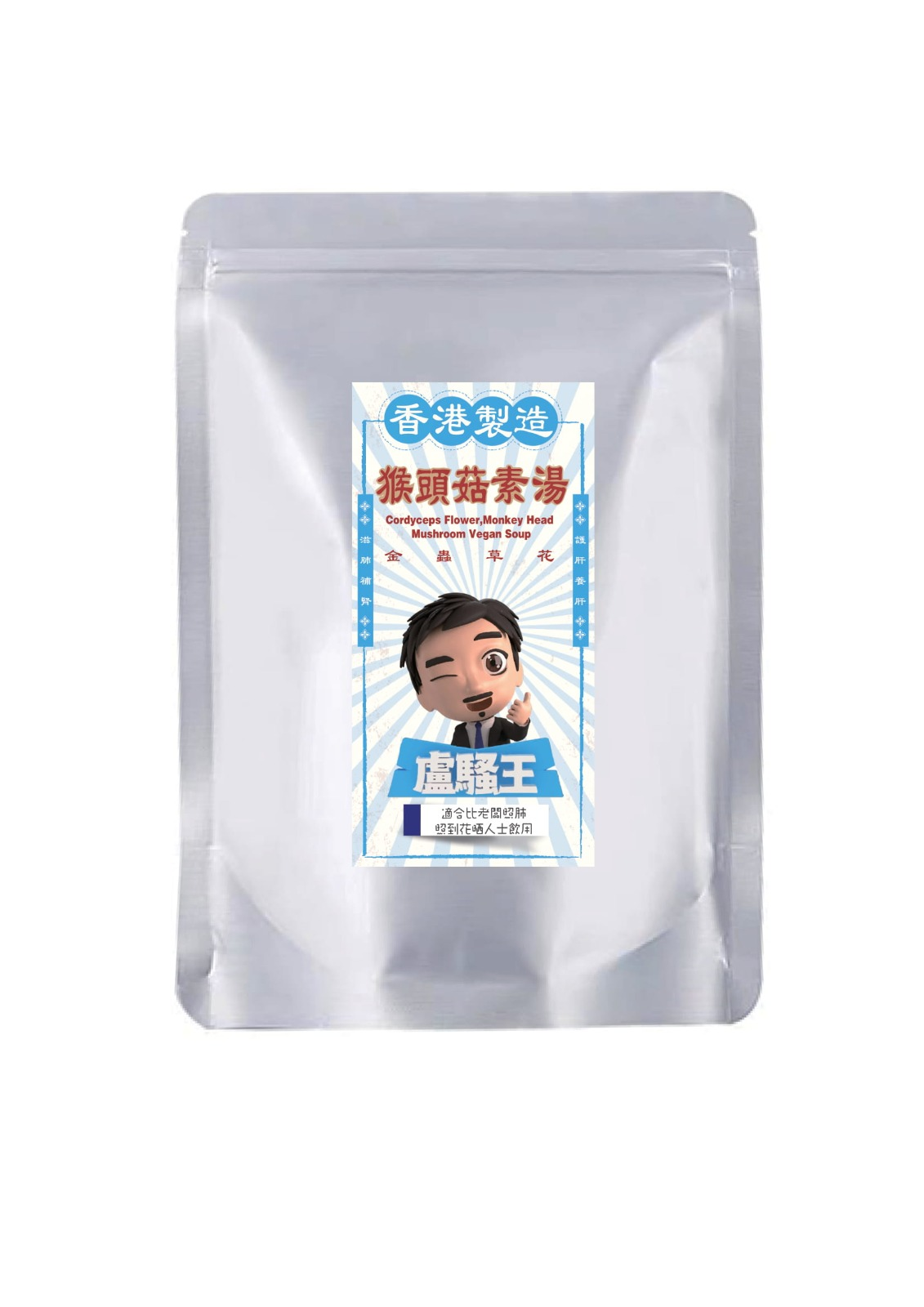 Losooking Series: Cordyceps Flower, Monkey Head Mushroom Vegan Soup (New Product)