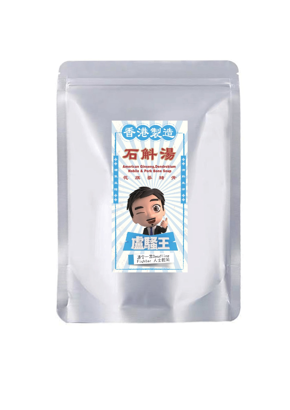 Losooking Series: American Ginseng, Dendrobium Nobile & Pork Bone Soup (New Product)