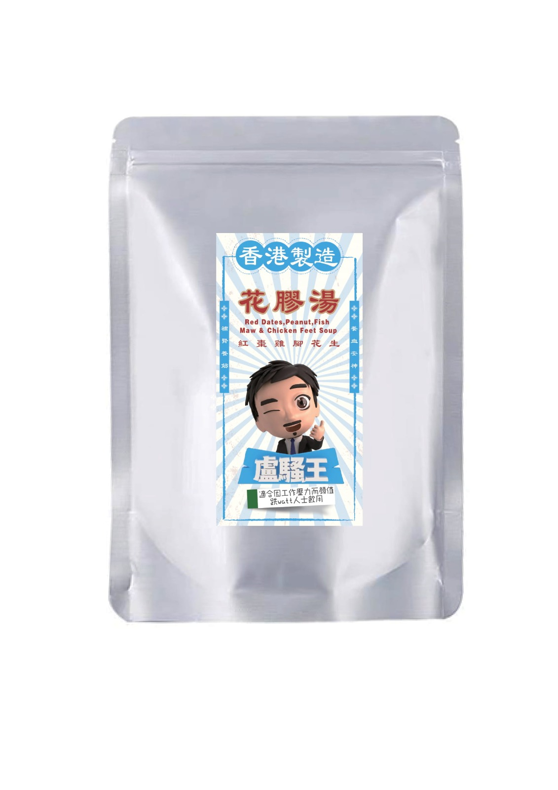 Losooking Series: Red Dates, Peanut, Fish Maw & Chicken Feet Soup (New Product)