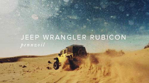 Jeep Rubicon Feature