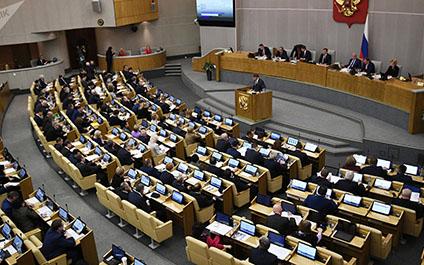 rocio_higuera_globovision_amantes_wine_parlamento_ruso_advierte_sobre_una_intervencion_contra_maduron.jpg