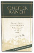 Kenefick Ranch Winery