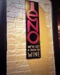 Eno Pizzeria & Wine Bar