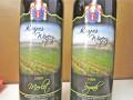 Point Reyes Vineyard Winery