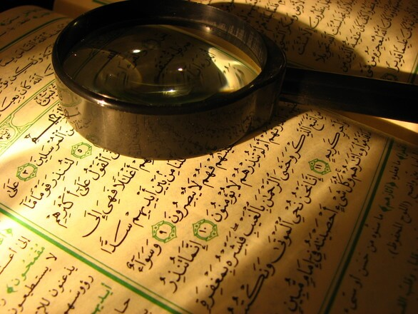 How the Qur'an was preserved over the Centuries