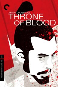 a-Throne of Blood Criterion