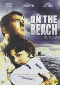 g-on the beach