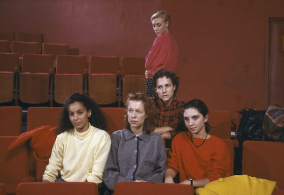 rivette GANG OF FOUR (THE) dl 1